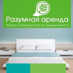 Аренда квартир и офисов Похвистнево