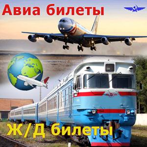 Авиа- и ж/д билеты Похвистнево