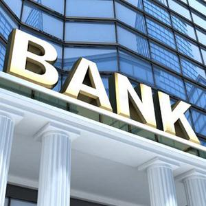 Банки Похвистнево
