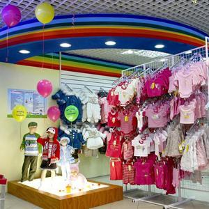 Детские магазины Похвистнево