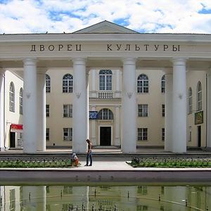 Дворцы и дома культуры Похвистнево