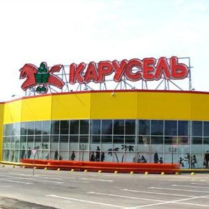 Гипермаркеты Похвистнево