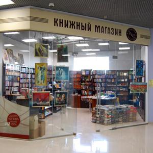 Книжные магазины Похвистнево