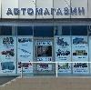 Автомагазины в Похвистнево