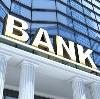 Банки в Похвистнево
