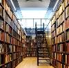 Библиотеки в Похвистнево