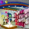 Детские магазины в Похвистнево
