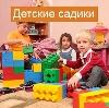 Детские сады в Похвистнево