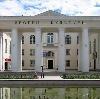 Дворцы и дома культуры в Похвистнево