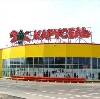 Гипермаркеты в Похвистнево
