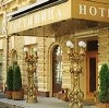 Гостиницы в Похвистнево