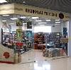 Книжные магазины в Похвистнево