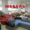 Магазины мебели в Похвистнево