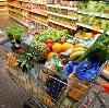 Магазины продуктов в Похвистнево