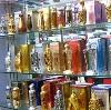 Парфюмерные магазины в Похвистнево