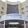 Поликлиники в Похвистнево
