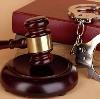 Суды в Похвистнево