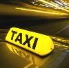 Такси в Похвистнево