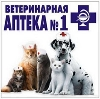 Ветеринарные аптеки в Похвистнево