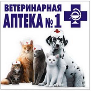Ветеринарные аптеки Похвистнево