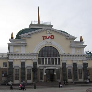 Железнодорожные вокзалы Похвистнево